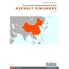 Chinese Equipment Analysis: Asphalt Finishers