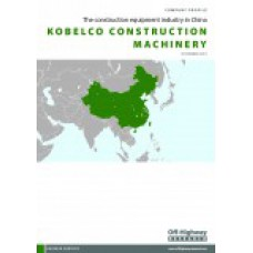 Chinese Company Profile: Kobelco Construction Machinery