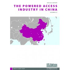 A Special Report: The Powered Access Industry in China