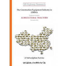 Chinese Equipment Analysis: Agricultural Tractors