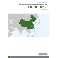 Chinese Company Profile: Anhui Heli