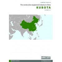 Chinese Company Profile: Kubota