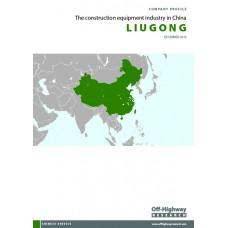 Chinese Company Profile: Liugong