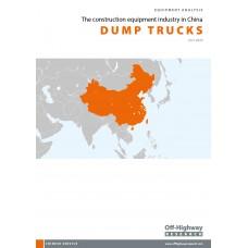 Chinese Equipment Analysis: Dump Trucks