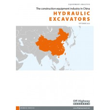 Chinese Equipment Analysis: Hydraulic Excavators