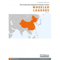 Chinese Equipment Analysis: Wheeled Loaders