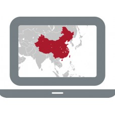 Chinese Database Service Single Site Licence