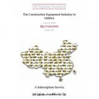 Chinese Company Profile: BQ Tadano