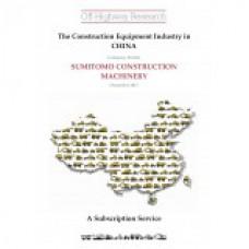 Chinese Company Profile: Sumitomo Construction Machinery