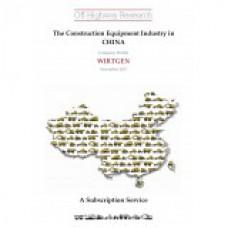 Chinese Company Profile: Wirtgen