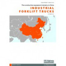 Chinese Equipment Analysis: Industrial Forklift Trucks