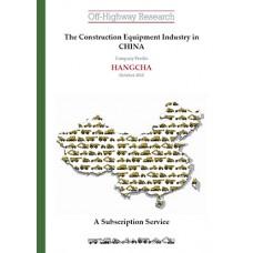 Chinese Company Profile: Hangcha