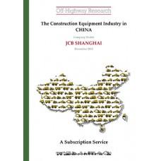 Chinese Company Profile: JCB (Shanghai)