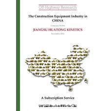 Chinese Company Profile: Jiangsu Huatong Kinetics
