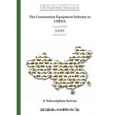 Chinese Company Profile: Sany