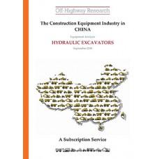 Chinese Equipment Analysis: Hydraulic Excavators