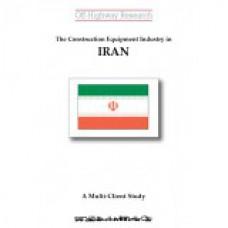 Multi-Client Study: Iran