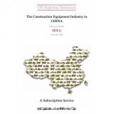 Chinese Company Profile: SDLG
