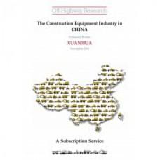 Chinese Company Profile: Xuanhua